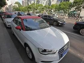 共享汽车来了!数千辆奥迪进入市场,比打车便宜!
