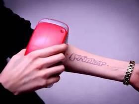 皮肤打印机,纹身只需3秒,再也不怕痛了!