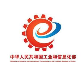 中华人民共和国工业和信息化部公告2017年第40号国家工业资源综合利用先进适用技术装备目录