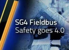 新品发布 | SG4 Fieldbus – 完美满足工业4.0 时代的安全光幕!