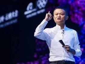 刚刚马云宣布,3年内将投入超1000亿搞研发……(附演讲全文)