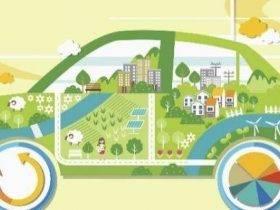 中国禁售燃油车时间点划定为2030年 新能源汽车准备好了吗?
