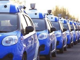 中国交通新篇章,无人驾驶时代来临