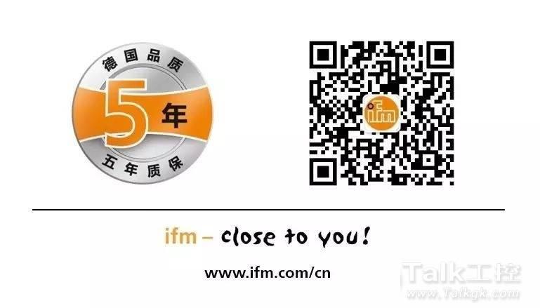 IFM 易福门 2017上海工博会展位5.1馆 D012 附:本届看点