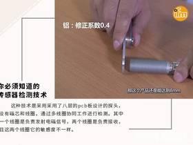 买道传感网新资讯2017.10.18