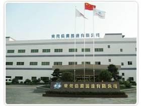 东莞信浓马达有限公司 展位号:5.1馆F11