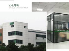 为乐电气(上海)有限公司  展位号:5.1馆C21