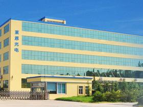 山东莱恩光电科技股份有限公司 展位号:5.1馆F09