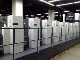 AGV在油墨自动生产线中的应用
