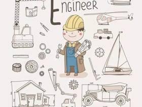 工程师的灰色收入有哪些?