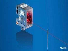 堡盟BaumerO300小型激光传感器:精确检测细小物体及间隙