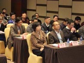 【SENSOR CHINA 快报】2018联盟常务理事会暨工业传感器分联盟成立大会成功召开