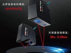奥泰斯optex 业界最高等级线性精度激光位移传感器CDX系列 短距离型追加上市