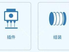 欧姆龙核心技术第六弹【柔性控制技术】强劲来袭