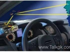 HUD抬头显示技术在汽车驾驶中的应用