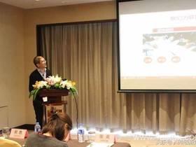工业传感器分联盟成立,买道传感网创始人沈滨洋出任副理事长兼副秘书长
