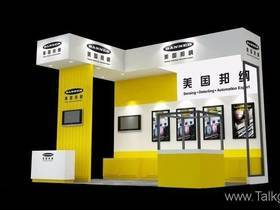 美国邦纳banner即将重装亮相2018 EPCON China