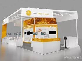 【展会预告】易福门邀您莅临2018 IAMD北京展/HMI汉诺威展