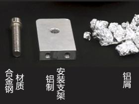 【工控视频】易福门 IGC249 仅检测黑色金属,是这样吗?【产品评测】