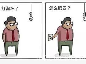 """自动化厂家故障处理""""规范流程"""",客户表示:信了你的邪 →_→"""
