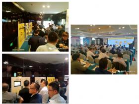 图尔克 turck 第二届全国工厂数字化升级解决方案巡回研讨会-杭州站