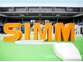 第19届深圳国际机械制造工业展览会