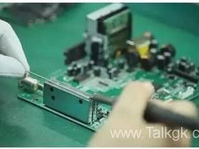 RF射频工程师告诉你射频工程师必备技能