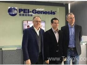 美军工连接器供应商PEI-Genesis布局中国市场