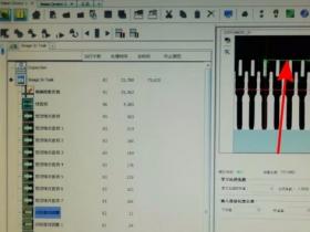 邦纳 banner【应用案例】邦纳视觉在连接器行业的视觉检测应用