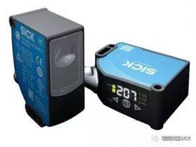西克SICK新品上市|主动光源检测器