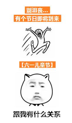 【六一福利】传感器