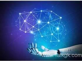 人工智能学者与人文学者跨学科对话研讨会
