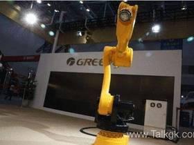 格力自主研发工业机器人获评国际先进水平