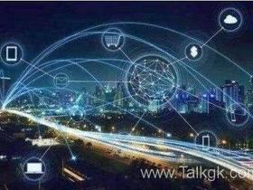工业互联网助力制造业 共同推动现代化经济体系建设
