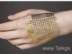 柔性可穿戴传感器技术剖析