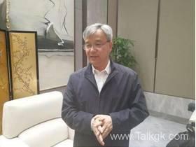 中控集团创始人褚健专访:操作系统是制造业的核心