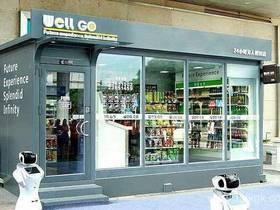 互联网传感器在无人零售业中的应用