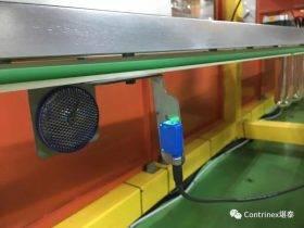 Contrinex堪泰 | UV光电传感器的应用(在益海嘉里的吹瓶机输送线上)