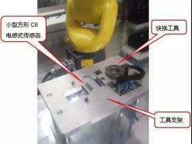 瑞士 Contrinex堪泰 小型方形电感式传感器的应用