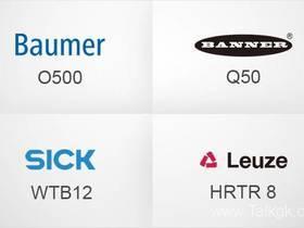 传感器评测 | 邦纳Banner, 西克Sick,堡盟 Baumer,劳易测 Leuze 光电传感器出光轴指向性能对比【买道测评】