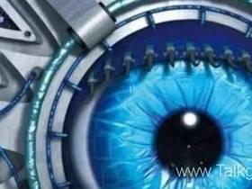 机器视觉技术及应用场景