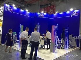 墨迪华丽亮相第20届中国国际工业博览会