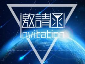 买道传感网携手8大品牌,诚邀您参加《传感说》现场版 —–国际传感器技术与应用展览会(2018 SENSOR CHINA Expo & Conference)9月10~12日 上海跨国采购会展中心