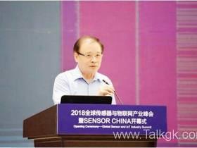 工业4.0时代,中国传感器产业面临着哪些问题
