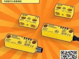 IFM | 人人都想pick的RFID编码安全传感器