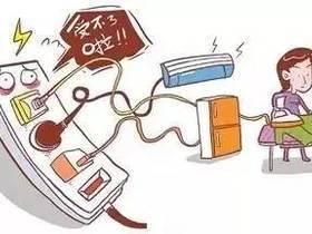 看完才知道,电线还有这么多讲究,不是随便买买就能接上用的