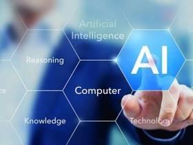 看4家企业如何利用人工智能改造制造业