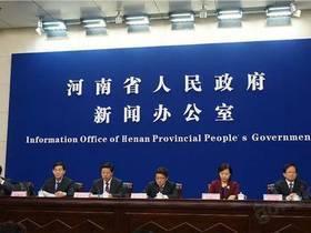 首届世界传感器大会将于11月12日在郑州开幕