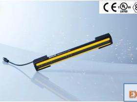 SICK安全光幕新系列上市——适用于特殊环境
