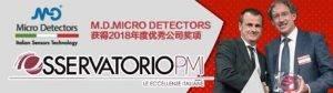 意大利知名传感器企业墨迪牵手买道服务中国市场